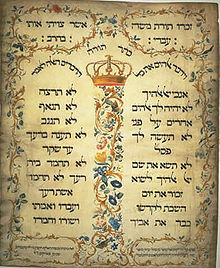 220px-Decalogue_parchment_by_Jekuthiel_Sofer_1768