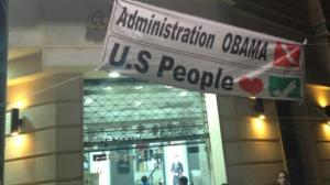 Tahir Square - Egypt - No Obama Sign